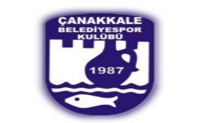 çanakkale bld. logo